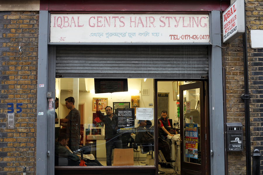 iqbal gents hair styling